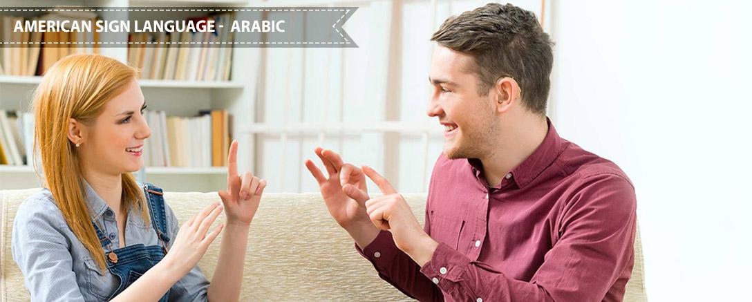 American Sign Language (Arabic)