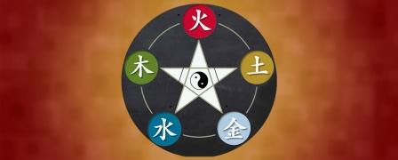 Feng Shui Diploma